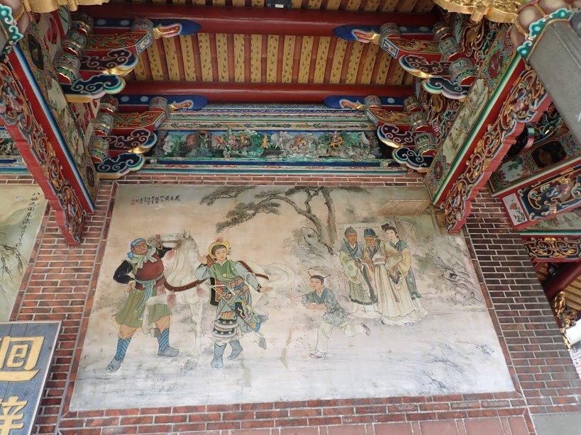 fresque temple confucius taipe taiwan