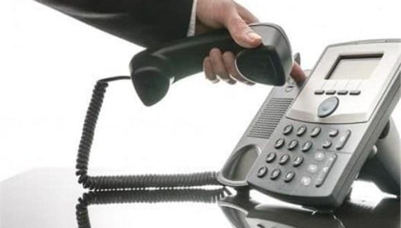 الاستعلام عن فاتورة التليفون الأرضي 2019.. فاتورة يناير