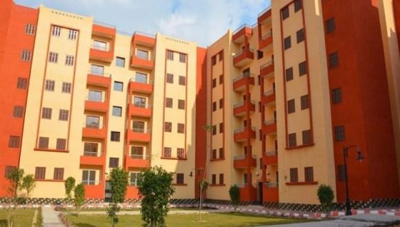 التمويل العقاري: مراجعة شروط الإسكان الاجتماعى