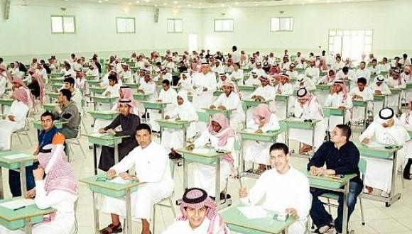 طالع اضافة العلاوة السنوية للمعلمين في نظام فارس الخدمة الذاتية 1440 من قبل رياض التعليم