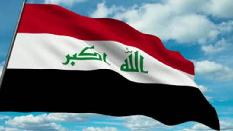 هنا الوجبة الرابعة العراقية.. أسماء المشمولين برواتب الرعاية الاجتماعية عبر رابط دائرة الرعاية الاجتماعية