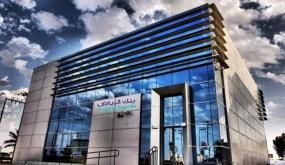 مميزات بطاقة بنك الرياض مدى من بنك الرياض السعودي