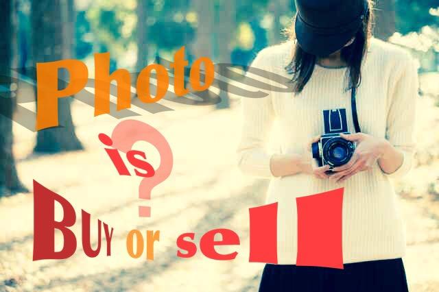 スマホで撮った写真も売れる時代に!悪用や危険性はある?