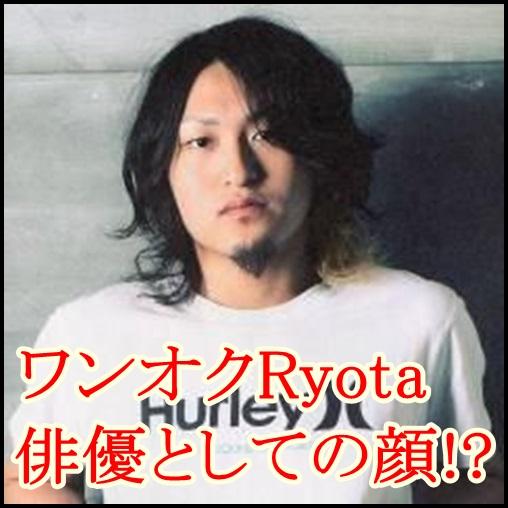 ONE OK ROCK Ryotaが花より男子に?ドラマにダンスと意外に多才www