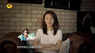 Chinese_Reality_TV_Divas_Hit_the_Road_-_Season_2_EP01[www.MP3Fiber.com].mp4_snapshot_00.02.17_[2015.12.30_20.14.55]