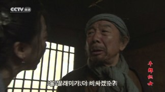 우랑직녀.牛郎织女.Legend.Of.Love.2009.E01.720p.HDTV.KORSUB.x264.AC3-SILI.mkv_snapshot_34.56_[2016.01.28_18.10.46]