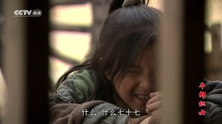 우랑직녀.牛郎织女.Legend.Of.Love.2009.E01.720p.HDTV.KORSUB.x264.AC3-SILI.mkv_snapshot_38.53_[2016.01.28_18.19.44]