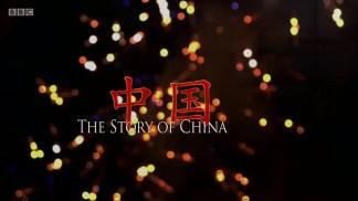 The.Story.of.China.s01e04.The.Ming.EN.SUB.HEVC.x265.WEBRIP.[MPup].mkv_snapshot_02.25_[2016.02.12_18.38.20]
