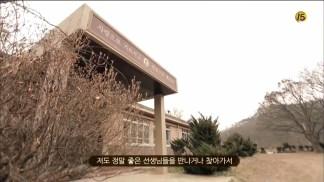 [tvN] 배우학교.E01.160204.HDTV.H264.720p-WITH.mp4_snapshot_00.00.41_[2016.02.04_20.32.35]
