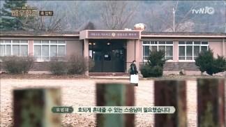 [tvN] 배우학교.E01.160204.HDTV.H264.720p-WITH.mp4_snapshot_00.04.59_[2016.02.04_20.46.38]