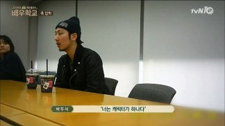 [tvN] 배우학교.E01.160204.HDTV.H264.720p-WITH.mp4_snapshot_00.06.46_[2016.02.04_20.48.15]