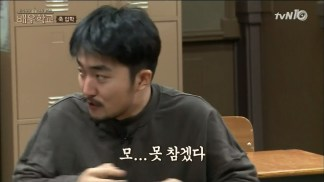 [tvN] 배우학교.E01.160204.HDTV.H264.720p-WITH.mp4_snapshot_00.07.16_[2016.02.04_20.48.57]