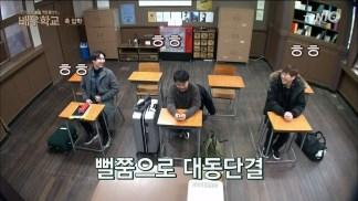 [tvN] 배우학교.E01.160204.HDTV.H264.720p-WITH.mp4_snapshot_00.09.09_[2016.02.04_20.52.15]