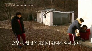 [tvN] 배우학교.E02.160211.HDTV.H264.720p-WITH.mp4_snapshot_00.46.28_[2016.02.11_22.26.15]