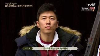 [tvN] 배우학교.E02.160211.HDTV.H264.720p-WITH.mp4_snapshot_00.50.49_[2016.02.11_22.32.42]