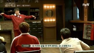 [tvN] 배우학교.E02.160211.HDTV.H264.720p-WITH.mp4_snapshot_00.51.16_[2016.02.11_22.33.22]