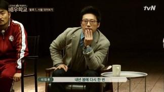 [tvN] 배우학교.E02.160211.HDTV.H264.720p-WITH.mp4_snapshot_00.51.29_[2016.02.11_22.33.40]
