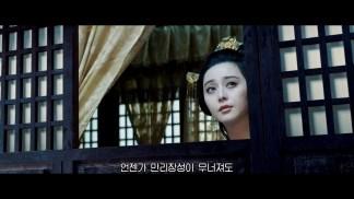 양귀비 -왕조의 여인.2015.720p.korsub.HDRip.H264.mkv_snapshot_01.35.56_[2016.03.09_18.53.28]