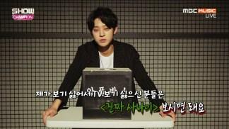 [MBC MUSIC] 쇼 챔피언.E176.160302.HDTV.H264.720p-WITH.mp4_snapshot_00.28.18_[2016.03.02_21.43.35]