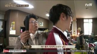[tvN] 배우학교.E06.160310.HDTV.H264.720p-WITH.mp4_snapshot_00.06.14_[2016.03.11_22.32.29]