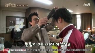 [tvN] 배우학교.E06.160310.HDTV.H264.720p-WITH.mp4_snapshot_00.06.32_[2016.03.11_22.32.54]