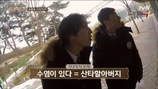 [tvN] 배우학교.E06.160310.HDTV.H264.720p-WITH.mp4_snapshot_00.19.39_[2016.03.11_22.39.26]