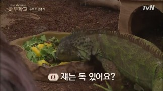 [tvN] 배우학교.E07.160317.HDTV.H264.720p-WITH.mp4_snapshot_19.53_[2016.03.17_22.19.40]