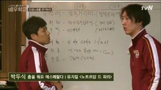 [tvN] 배우학교.E08.160324.HDTV.H264.720p-WITH.mp4_snapshot_00.24.59_[2016.03.26_20.02.16]