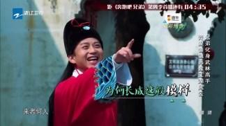 ★tv520.funbbs.me★01 奔跑吧兄弟 (第四季) [2016-04-15][HDTV-MKV][國語中字].mkv_snapshot_00.02.10_[2016.04.26_22.47.35]