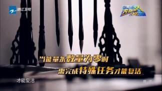 ★tv520.funbbs.me★01 奔跑吧兄弟 (第四季) [2016-04-15][HDTV-MKV][國語中字].mkv_snapshot_00.59.23_[2016.04.26_22.58.43]