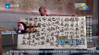 ★tv520.funbbs.me★01 奔跑吧兄弟 (第四季) [2016-04-15][HDTV-MKV][國語中字].mkv_snapshot_01.17.50_[2016.04.26_23.00.46]