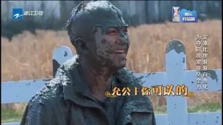 ★tv520.funbbs.me★02 奔跑吧兄弟 (第四季) [2016-04-22][HDTV-MKV][國語中字].mkv_snapshot_00.25.00_[2016.04.26_23.10.22]