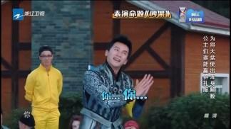 ★tv520.funbbs.me★02 奔跑吧兄弟 (第四季) [2016-04-22][HDTV-MKV][國語中字].mkv_snapshot_00.54.35_[2016.04.26_23.22.55]