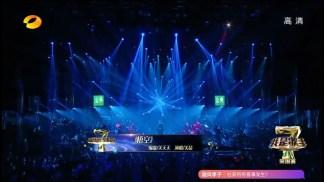 ★tv520.funbbs.me★12 我是歌手(第四季) [2016-04-01][HDTV-MKV][國語中字].mkv_snapshot_00.49.48_[2016.04.03_23.25.55]