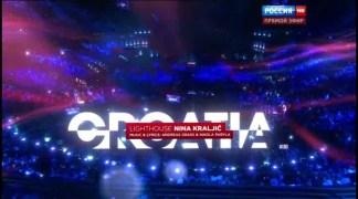 Евровидение 2016. Первый полуфинал - Eurovision 2015. Semi-Final 1 (2016, Pop, HDTVRip) (MYDIMKA).avi_snapshot_00.27.55_[2016.05.11_18.01.01]