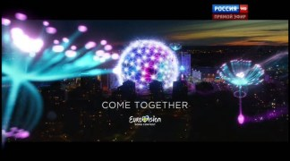 Евровидение 2016. Первый полуфинал - Eurovision 2015. Semi-Final 1 (2016, Pop, HDTVRip) (MYDIMKA).avi_snapshot_00.06.08_[2016.05.11_17.39.42]