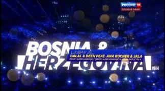 Евровидение 2016. Первый полуфинал - Eurovision 2015. Semi-Final 1 (2016, Pop, HDTVRip) (MYDIMKA).avi_snapshot_01.17.49_[2016.05.11_21.48.08]