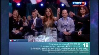 Евровидение 2016. Первый полуфинал - Eurovision 2015. Semi-Final 1 (2016, Pop, HDTVRip) (MYDIMKA).avi_snapshot_01.32.11_[2016.05.11_22.01.00]