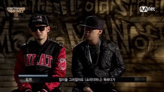 [Mnet] SHOW ME THE MONEY 5.E01.160513.HDTV.H264.720p-Girls.mp4_snapshot_00.06.32_[2016.05.14_01.15.01]