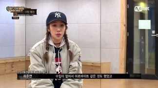 [Mnet] SHOW ME THE MONEY 5.E01.160513.HDTV.H264.720p-Girls.mp4_snapshot_00.37.18_[2016.05.14_02.02.03]