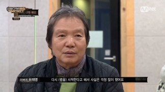 [Mnet] SHOW ME THE MONEY 5.E01.160513.HDTV.H264.720p-Girls.mp4_snapshot_00.38.24_[2016.05.14_02.04.29]