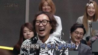 [tvN] 노래의 탄생.E03.160513.720p-NEXT.mp4_snapshot_00.08.25_[2016.05.14_00.33.09]