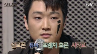 [tvN] 노래의 탄생.E03.160513.720p-NEXT.mp4_snapshot_00.13.58_[2016.05.14_00.38.58]