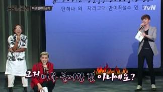 [tvN] 노래의 탄생.E03.160513.720p-NEXT.mp4_snapshot_00.22.30_[2016.05.14_00.43.38]