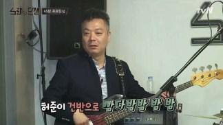 [tvN] 노래의 탄생.E03.160513.720p-NEXT.mp4_snapshot_00.33.58_[2016.05.14_00.50.02]