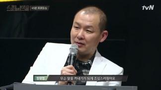 [tvN] 노래의 탄생.E04.160520.720p-NEXT.mp4_snapshot_00.38.00_[2016.05.21_00.22.08]