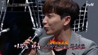 [tvN] 노래의 탄생.E04.160520.720p-NEXT.mp4_snapshot_00.38.30_[2016.05.21_00.23.30]