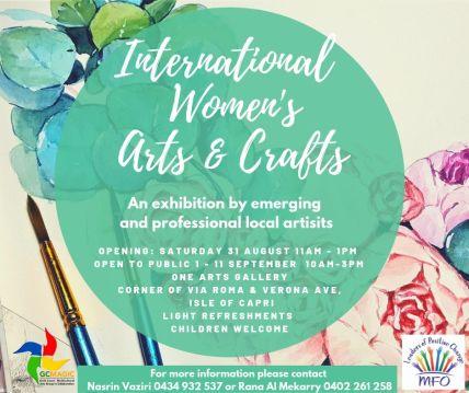 International Women's Art crafts Exhibition (3) (002)