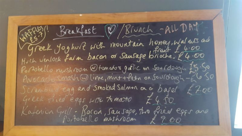 Kafenion Breakfast and brunch menu