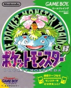 Japanese Pokemon Green Cover